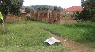 Land for sale in Munyonyo at 250,000,000