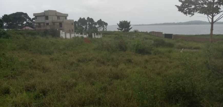 Land for sale in Kawuku at 450,000,000.