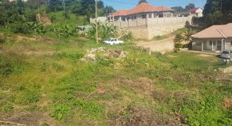Plot on sale in Kyanja at 250,000,000