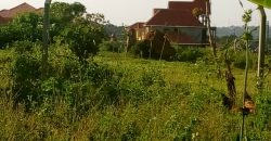 Plot for sale in Kyanja at 160,000,000