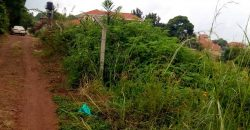 Plot for sale in Najjera at 160,000,000