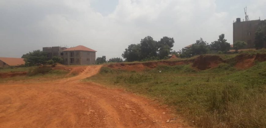 Land for sale in Makerere at 6,000,000,000