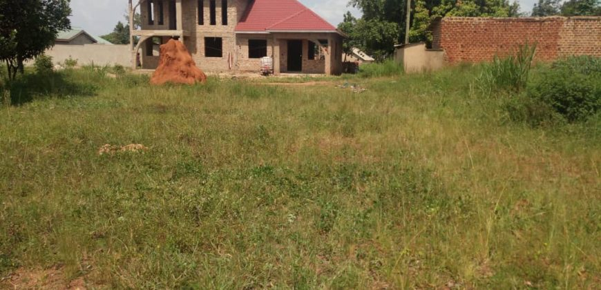 Land for sale in Buziga at 230,000,000.