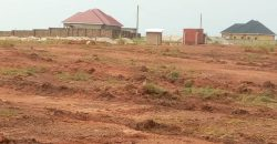 Land for sale in Kamwokya at 950,000,000