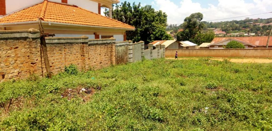 15decimals on sale in Kireka Town it walkable to tarmac good for Apartment, Rentals, residential, it's a mailo land title on table asking price 200m