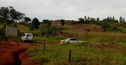 Land for sale in Kira Kmwanyi at 250,000,000.