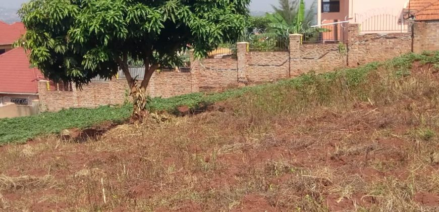 Plot for sale in Mengo at 380,000,000