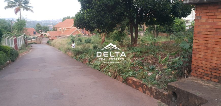 29 decimals commercial/residential land for sale in Muyenga, Kampala