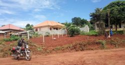 Plot for sale in Kajjansi Kitende