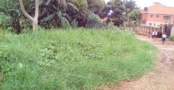 Plot for sale in Munyonyo at shs 160,000,000