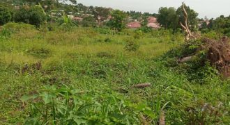 Land for sale in Mukono at shs 370,000,000