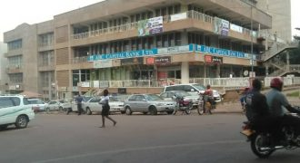 Commercial building on sale in Kampala Uganda