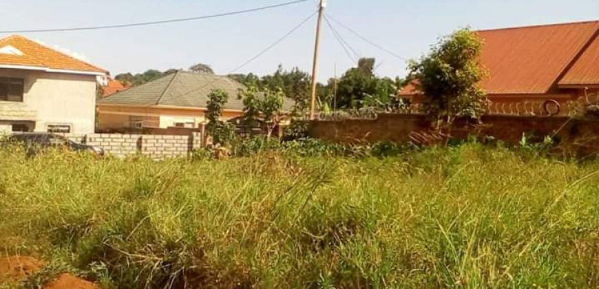 Plot for sale in Mpererwe Kizingiza at shs 5500000