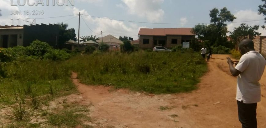 Land for sale in Kitala at shs 400,000,000