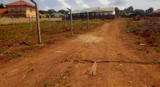 Land for sale in Kyanja st shs 750,000,000