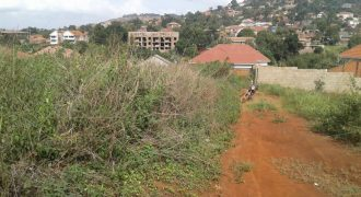 Plot for sale in Kyengera at shs 250,000,000