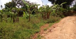 Plot for sale in Mengo at shs 750,000,000