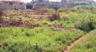 Land for sale in Masaka road at shs 700,000,000
