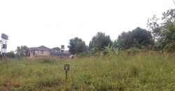 Plot for sale in Munyonyo at shs 1,200,000,000
