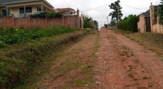 Plot for sale in Kyanja ats shs 180,000,000