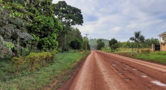 72 Decimals of Multi-purpose Land for Sale in Jinja
