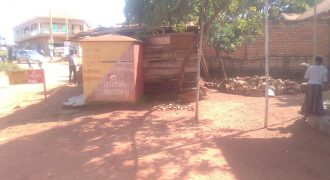 Plots for sale in Kitende Entebbe at shs 250,000,000