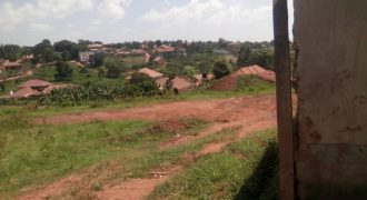 Plots for sale in Kyanja at shs 130,000,000