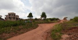 Plots for sale in Nabusugwe Hill at shs 40,000,000