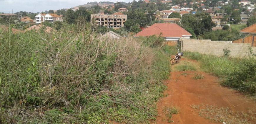 Land for sale in Mengo at 400,000,000