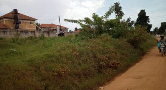 Plots for sale in Buwate at shs 140,000,000