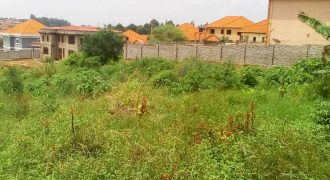 Plots for sale in Kira Mamerito road at shs 450,000,000