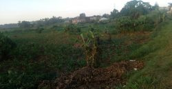 Plots for sale in Seeta at shs 300,000,000