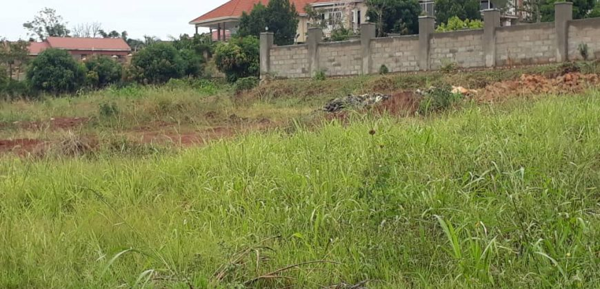 Plots for sale in Bunga at shs 750,000,000