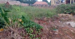 Land for sale in Lubowa at shs 180,000,000