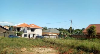 Plots for sale in Entebbe Kitubulu at shs 3,000,000,000