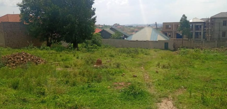 Plots for sale in Kabanyoro at shs 250,000,000