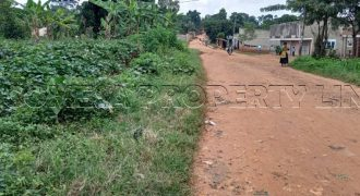 Plots for sale near Bukasa stage at shs 2,000,000,000