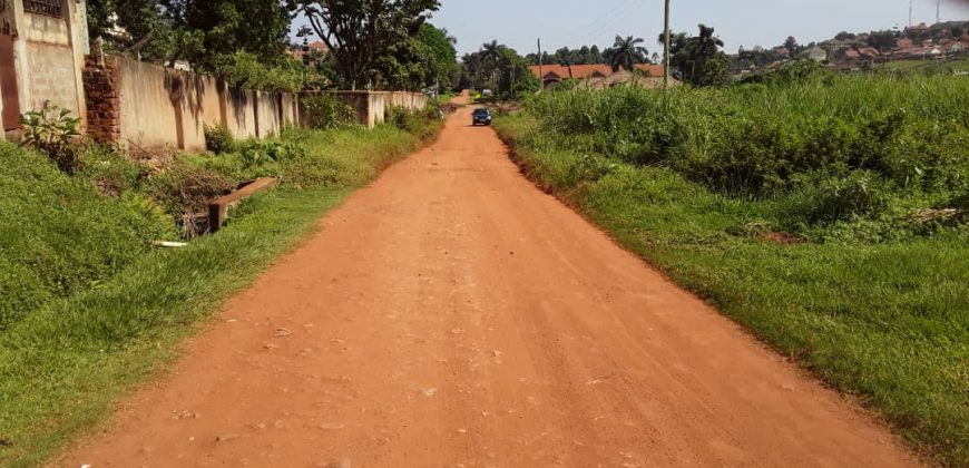 Plots for sale in Ntinda ministers village at shs 800,000,000