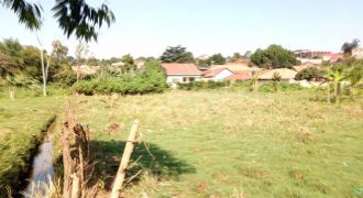 Plots for sale in Baita Babiri Entebbe road at shs 300,000,000