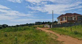 Plots for sell on Entebbe road