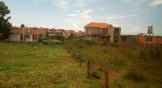Plots for sale in Kyanja at shs 240,000,000