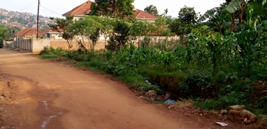 Plots for sale in Mukono at shs 30,000,000