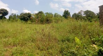 Plots for sale in Kyanja at shs 300,000,000