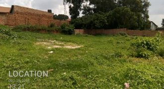 Plots for sale in Namanve at shs 300,000,000