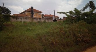 Plots for sale in Najjera at shs 270,000,000