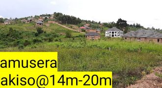 Plots for sale in Namusera Wakiso at shs 20,000,000