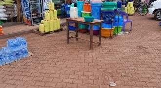 Commercial shops for sale in Ndeeba at shs 900,000,000