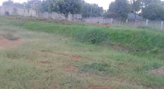 Plots for sale in Mukono Namubiru at shs 25,000,000